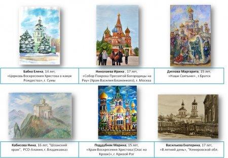 """""""Православные храмы"""""""