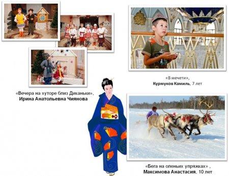 """""""Национальные традиции"""""""