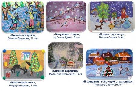 """""""Зимняя сказка"""""""