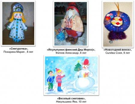"""""""Новый год - любимый праздник!"""""""
