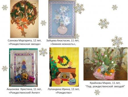 """""""Рождественский букет"""""""