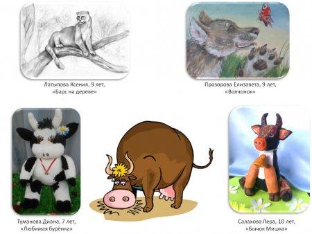 """""""В мире животных"""""""